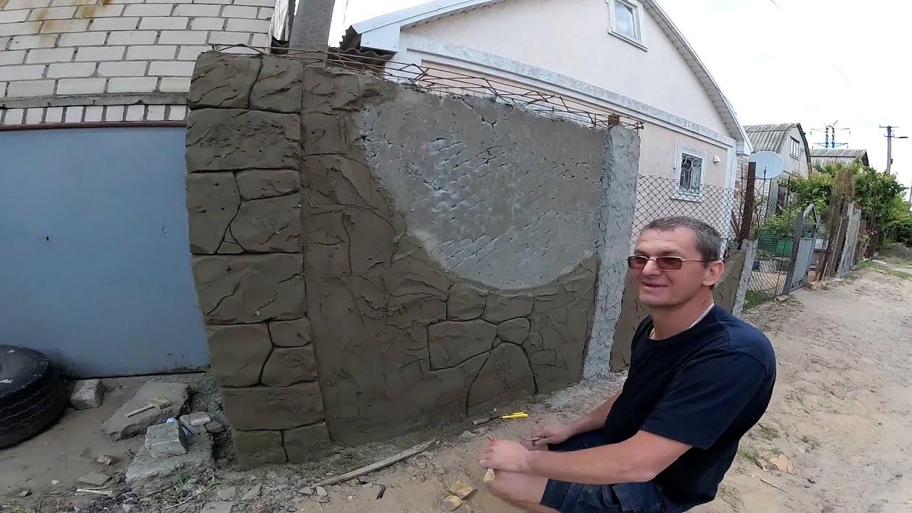 Леша бетон керамзитобетон в пензе