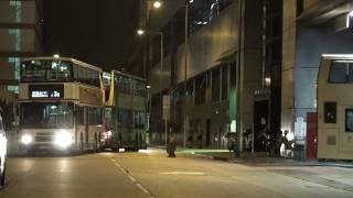 Hong Kong Kowloon Bay KMB Bus Depot Action on late Sunday night!!!