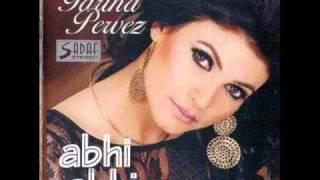 Mein Un Bin --- Fariha Pervez
