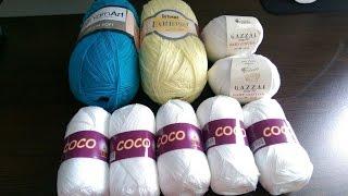 Розпакування посилки з пряжею. Бавовна Coco, Gazzal Cotton Baby, Cotonax Lanoso, Yarn Art Soft Cotton