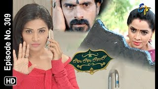 Lahiri Lahiri Lahirilo | 18th September 2019  | Full Episode No 309 | ETV Telugu