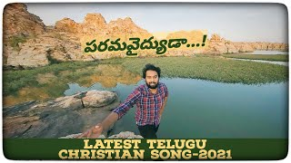 Parama Vaidyuda//Latest Telugu Christian Song // Dr Dan // Sandy Almighty Studios
