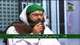Kalam e Ala Hazrat - Phir utha Walwala - Ashfaq Madani