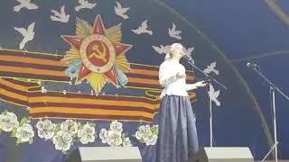 Как служил солдат в исполнении Анастасии Сороковой