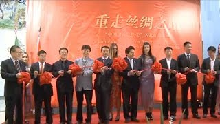 China-CELAC forum: Cooperation between China and Latin American