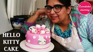 How to make hello kitty cake: Cake Decorating