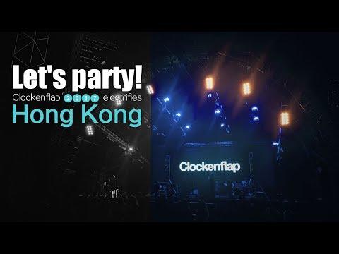 Live: Let's party! Clockenflap 2017 electrifies HK 嗨起来�香港音乐及艺术节引爆周末