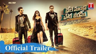 Telugutimes.net Bhale Manchi Chowka Bheram Movie Trailer