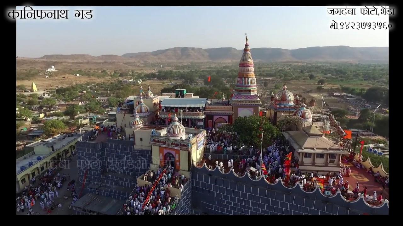 Kanifnath Nath Gad Madhi
