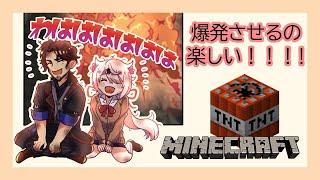 【マインクラフト】minecraft ひらすらに整地。続くのか、、、?【にじさんじ/椎名唯華】