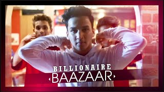 faisal-khan-billionaire-muskaan-kataria-baazaar-dance