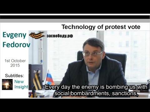 Technology of protest vote. Evgeny Fedorov