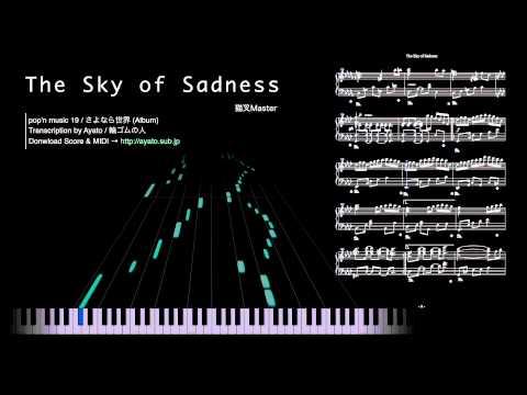 ピアノ楽譜で The Sky of Sadness (pop'n music 19) [修正版]