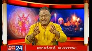 MMT-E041-20170921-Thu-Kamaladevi