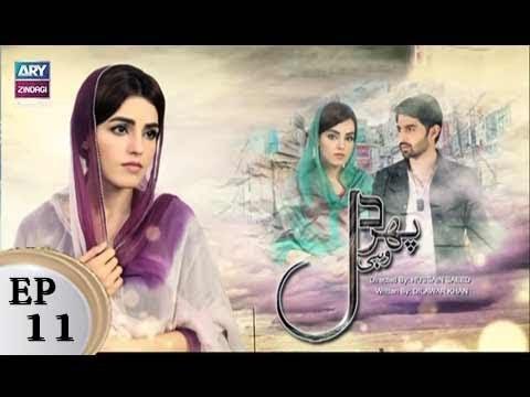 Phir Wohi Dil - Episode 11 - ARY Zindagi Drama