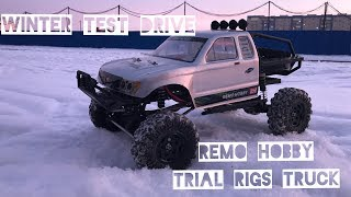 RC Truck in the snow Remo Hobby Trial Rigs Truck