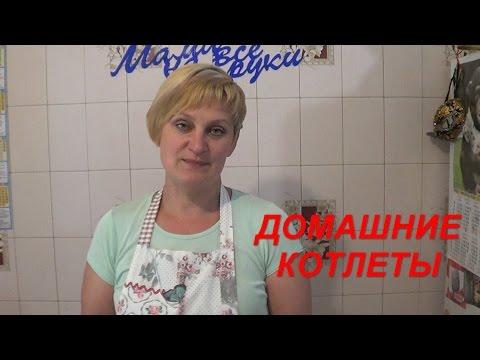 Котлеты из духовки - кулинарный рецепт