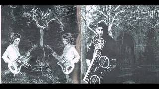 Hayehudonim - Shtey Nekudot (2Points)