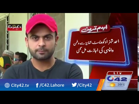 Ahmed Shehzad allowed to return from West Indies