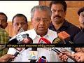 ADGP's daughter's controversial attack; Pinarayi Vijayan's press meet