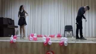 Танец в паре