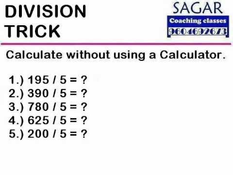 Easycal Series Of 30 Fast Math Tricks Videos Vedic Mathematics