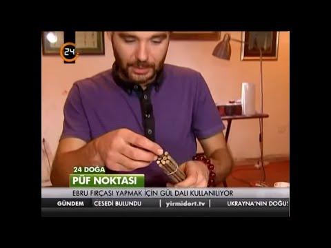 Ebru Sanatı - Kubilay Eralp Dinçer - Doğa 24 - TV 24