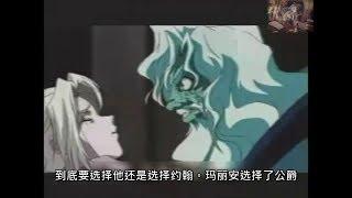 【魔女嘉尔】结局超恐怖的《蓝胡子》童话故...