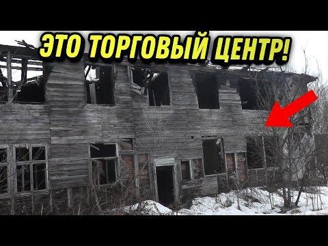 Город Калуга - истинное воплощение АДА на земле | обзоры смешных городов России