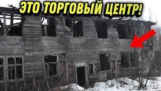 Город Калуга - истинное воплощение АДА на земле   обзоры смешных городов России