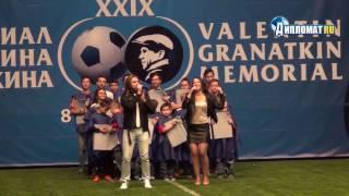 Церемония открытия XXIX Мемориала Валентина Гранаткина