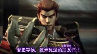 在天政奉還的熱情驅使下,弄好了自製的中文字幕版! 原出處影片連結http...