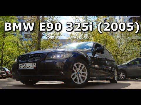 2005 BMW 325i E90 3 series auto saloon / sedan. Interior, exterior in depth tour