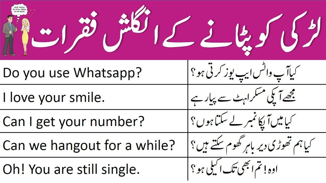 flört átlagos urdu)