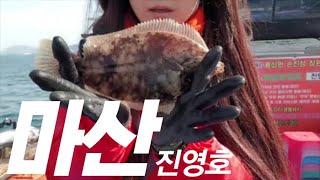 도다리선상낚시배워보자!![마산/원전/진영호][마산낚시]…
