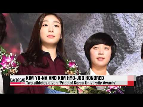 Kim Yuna and Kim Hyo-joo receive Korea University Athletic Awards   김연아, 김효주...