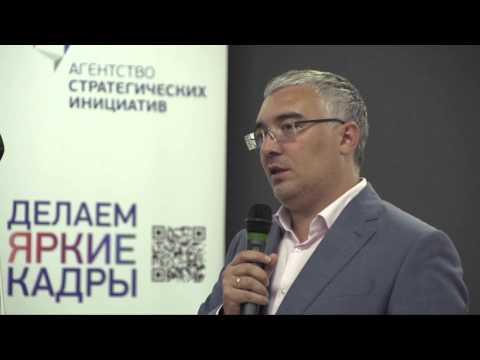 Лекция Дмитрия Пескова «НТИ: замысел, метод, промежуточные результаты»