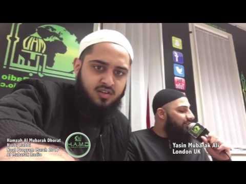 """new-""""hasbi-rabbi-&-darbar-e-risalat""""-by-hamzah-&-yasin-mubarak---naats---al-mubarak-radio"""