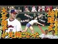 野球少女からアイドル→【大谷翔平を魅了した始球式がすごい】→そして声優へ