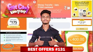 Amazon Scan & Pay, UC Mini Loot, Paytm Send Money, All Merchant at One Place, New Online Offers !!