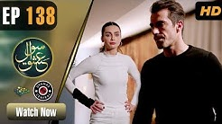 Sawal e Ishq | Episode 138 | Turkish Drama | Ibrahim Çelikkol | Birce Akalay | TKD