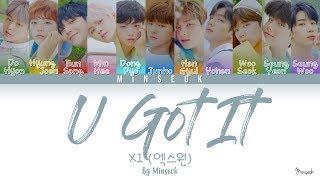 Gambar cover X1 (엑스원) - U GOT IT (Color Coded/Han/Rom/Eng Lyrics)