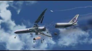 10 อันดับ อุบัติเหตุเครื่องบินตกน่ากลัวที่สุดทั่วโลก