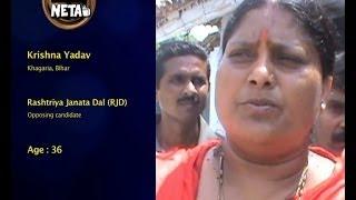 Krishna Yadav, RJD || Khagaria, BIhar