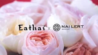 EATHAI x Nai Lert : Central Anniversary