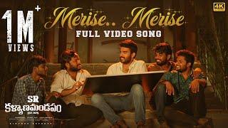 Merise Merise Video Song - SR Kalyanamandapam | Kiran Abbavaram,Priyanka Jawalkar |Chaitan Bharadwaj Image