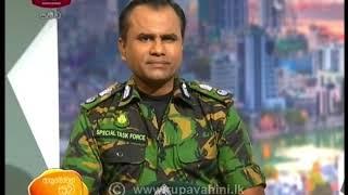 Ayubowan Suba Dawasak 2020-09-03 @Sri Lanka Rupavahini Thumbnail