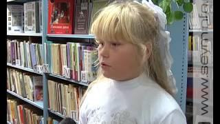 Модельная библиотека - в подарок суджанцам