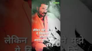 Anil kapoor best dailogue || Best whatsapp status video || Full screen
