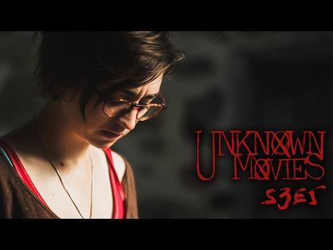 UNKNOWN MOVIES #23 (S03E05) - FEAR AND DESIRE